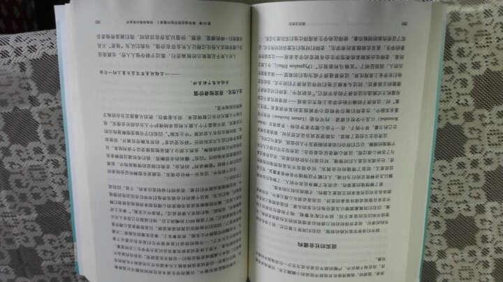 【中信书店】路西法效应第二版 [美] 菲利普·津巴多著;陈雅馨译 晒单图
