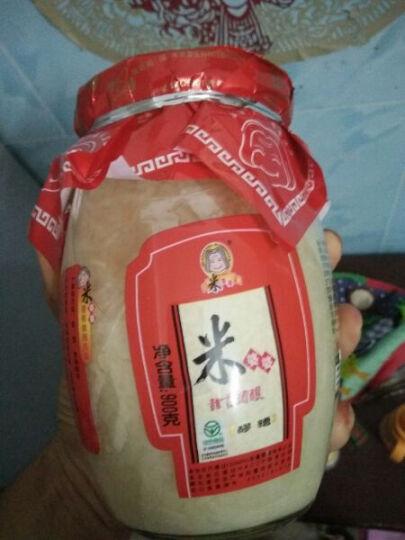 【孝感馆】孝感特产 米婆婆牌900克玻璃瓶装  孝感米酒 糯米酒 醪糟 900X2盒 晒单图