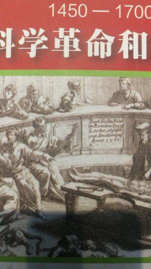 医学史话:科学革命和医学:1450-1700 晒单图
