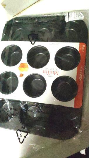 学厨 CHEF MADE 烘焙工具 蛋糕模具 迷你12连杯玛芬烘焙模具 蛋挞模面包烤盘25.5*19.6*2.1cm黑色WK116260 晒单图