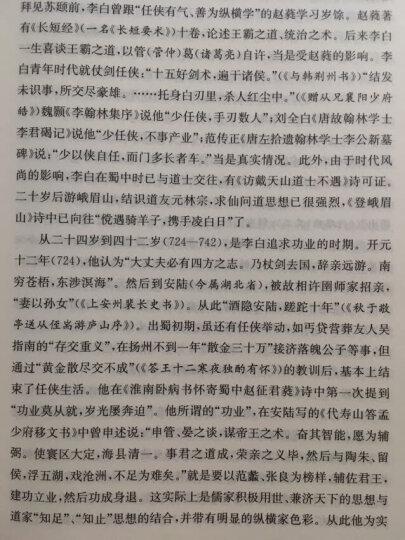 从爵本位到官本位:秦汉官僚品位结构研究(增补本) 晒单图