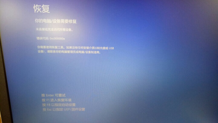 「经典独显款」联想IdeaPad320 Intel四核15.6英寸超轻薄笔记本电脑手提商务办公本C 升级版N3450 8G 256G固态 Win10 银色 晒单图