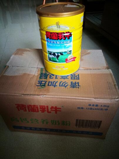 荷兰乳牛 中老年配方奶粉 900g听装(新老包装随机发货) 晒单图