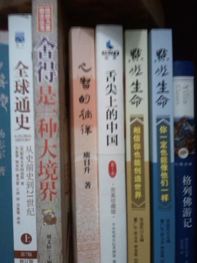 舌尖上的中国(第1季 完美珍藏版) 晒单图
