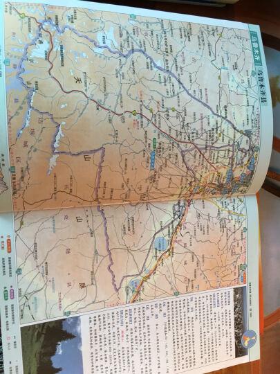 最新版 中国分省系列地图册:新疆维吾尔自治区地图册 晒单图