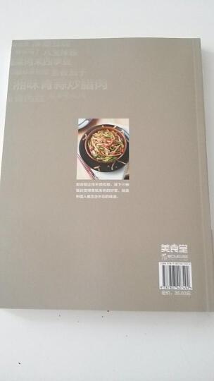 美食堂系列:米饭杀手 晒单图