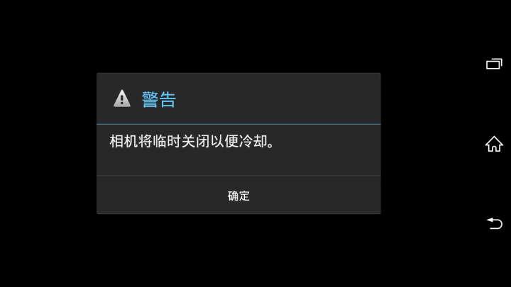 同仁堂 明目蒺藜丸9g*10袋  晒单图