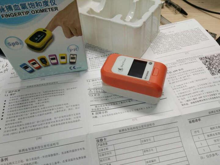 力康血氧仪 PC-60NW蓝牙云健康指夹式脉搏氧饱和度检测心率监测仪 主机 晒单图