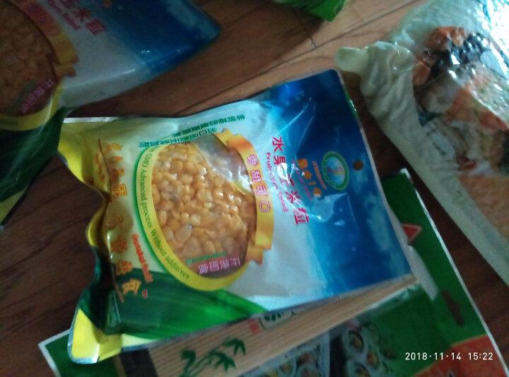 皇金1号 非转基因玉米 水果甜玉米粒330g 开袋即食 真空包装 晒单图