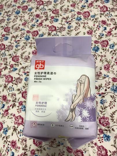 gb好孩子 女性护理绵柔湿巾 私处专用 孕产妇湿巾 温和弱酸性 80片*3包 晒单图