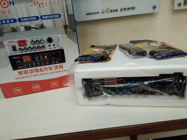SASION 三欣 AV-368U 家用ktv功放机 大功率蓝牙hifi电视音响光纤同轴唱歌音箱 AV-88A功放-动态屏谱-金属拉丝面板 晒单图