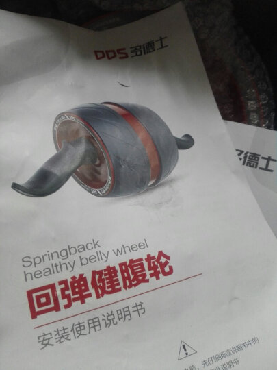 多德士(DDS)健腹轮 自动回弹巨轮健腹器腹肌轮运动健身器材 自带刹车(含跪垫) 晒单图