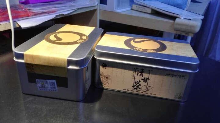 众圣清泔菊杞茶 菊花茶桂圆枸杞子茶葛根茶袋泡茶 甘道芯 2盒共40袋装 晒单图