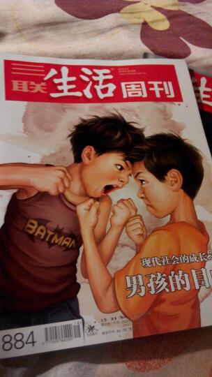 三联生活周刊(2016年第16期) 晒单图
