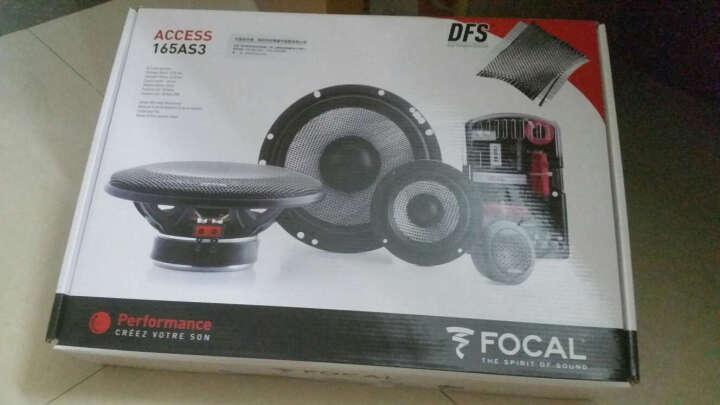 FOCAL 165 AS3 三分频汽车音响套装喇叭6.5寸通用 车载无损改装扬声器 晒单图