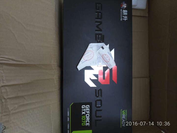 耕升 GeForce GTX1070 G魂 极客版 1657MHz/1860MHz/8008MHz 8G/256bit GDDR5 显卡 晒单图