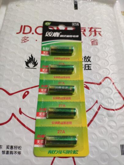 双鹿 27A 12V电池碱性5粒装 引闪器门铃遥控器车辆防盗器电动卷帘门吊灯遥控器电池 晒单图