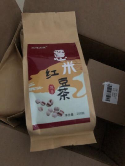 【买2送2再送杯】红豆薏米茶祛湿茶除湿气茶去湿气茶大麦茶赤小豆栀子薏苡仁袋泡茶养生茶男女 晒单图