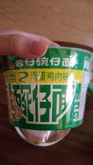 公仔面(DOLL)方便面 滑蛋鸡肉味 公仔碗仔面拉面泡面 76g 桶装 晒单图