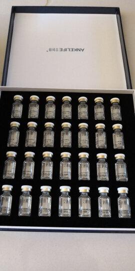 安科丽 面部精华肌底液 护肤玻尿酸原液抗皱 水光嫩活安瓶精华液28支(新升级) 晒单图