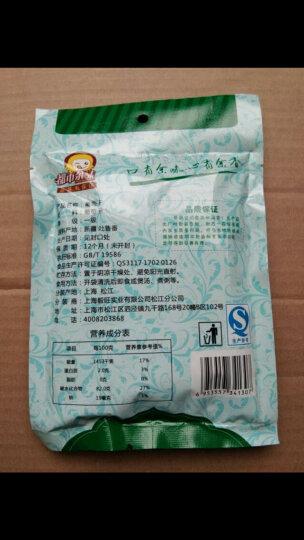 都市余味葡萄干新疆吐鲁番特产 无籽绿提子干198g 晒单图