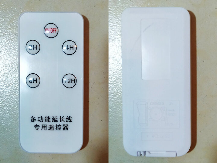 中联(ZOLEE)USB可调速小吊扇小型迷你小风扇床上用微风扇家用蚊帐扇学生宿舍家用电风扇5叶大风力 标品(不可调速) 晒单图