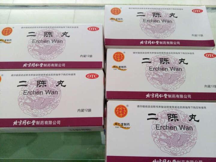 北京 同仁堂 二陈丸 6g*12袋*5盒  晒单图
