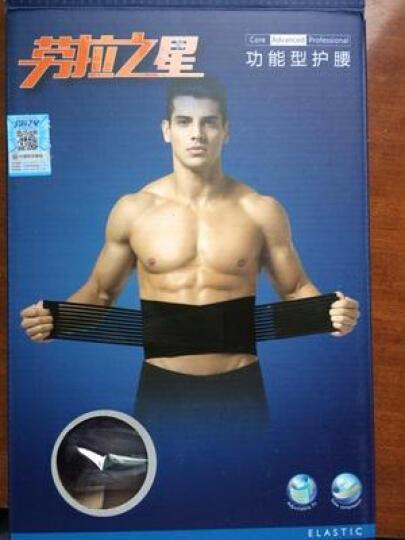 劳拉之星护腰带腰肌劳损腰间盘脱落透气加压支撑运动腰带 经典ABS支撑条/腰部更挺拔 XL(腰围2.4~3.0尺) 晒单图