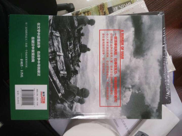 *残酷的夏天 美国人眼中的越南战争 菲利普卡普托 文学 书籍 晒单图