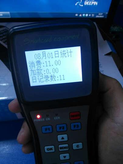中创微 S980Y 手持消费机 移动打卡机 收费机 移动售饭机 游乐场收费机 会员收费机 标准版全套(单台+读写器+100张原装彩卡+软件) 晒单图