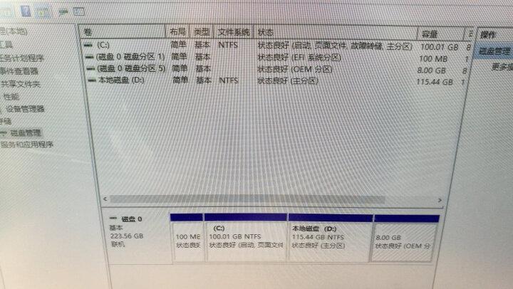 武极 i5 7500升8500/8G/B360主板 办公家用游戏台式电脑主机DIY组装机 【AMD 锐龙5 2400G可选配置】 晒单图