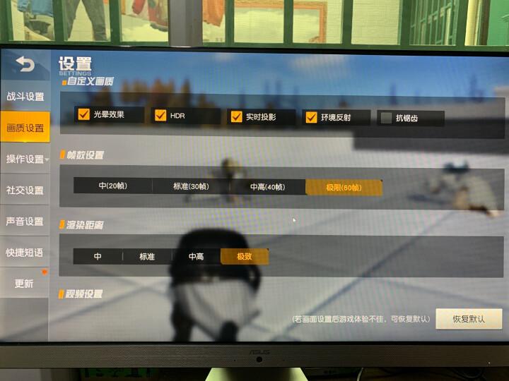 华硕(ASUS)傲世V241IC 23.8英寸一体机电脑(新八代i5-8250U 8G内存 128GSSD+1T 2G独显 高清 上门售后)黑 晒单图