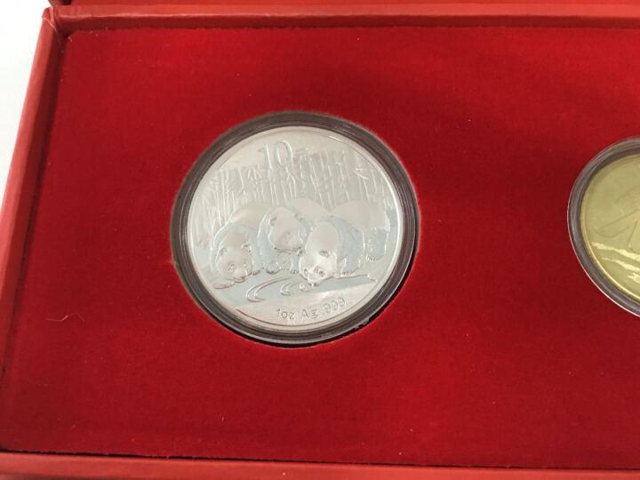 一生一世 2013年2014年熊猫1盎司银币加和字纪念币套装 金银币收藏品 情人节礼品 晒单图