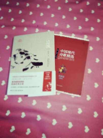 中国现代诗歌精选·蔷薇卷 晒单图