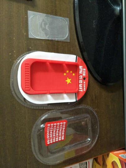 雷玻视 汽车手机支架大号车载卡通防滑垫车用停车牌多功能三合一导航置物垫 中国国标 晒单图