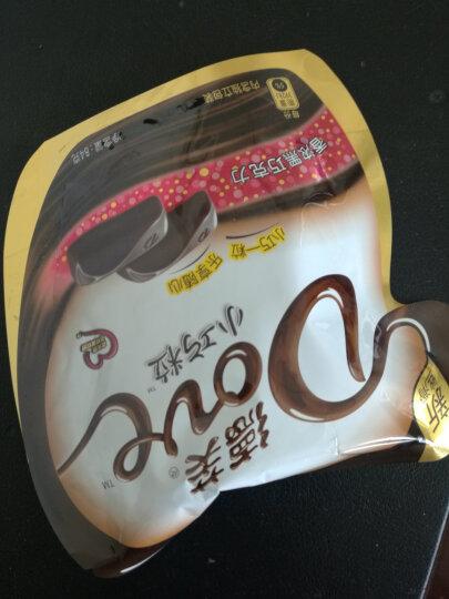 德芙 Dove袋装香浓黑巧克力 糖果巧克力 新年春节办公室休闲零食员工福利 84g 晒单图