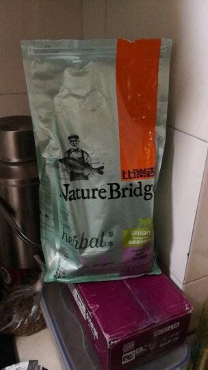 比瑞吉猫粮 天然粮 去毛球成猫猫粮2kg 晒单图