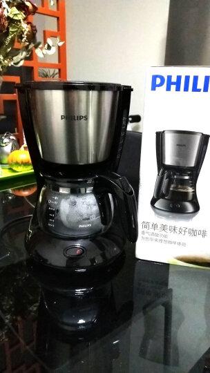 飞利浦(PHILIPS)咖啡机家用全自动美式滴漏式咖啡壶 HD7434/20金属色 晒单图