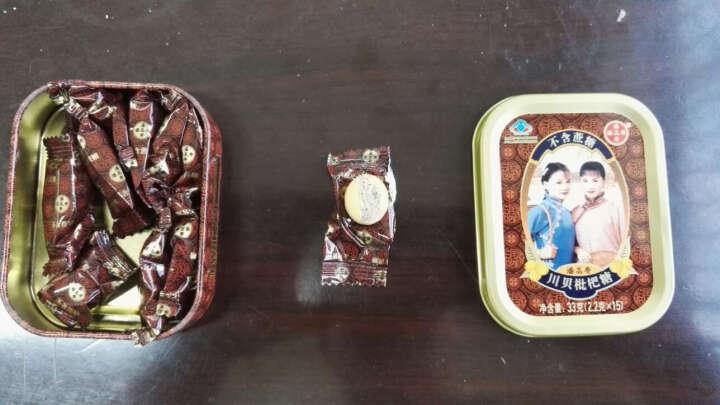 潘高寿川贝枇杷糖 润喉糖 33克铁盒装 不含蔗糖(五盒装) 十盒装 晒单图