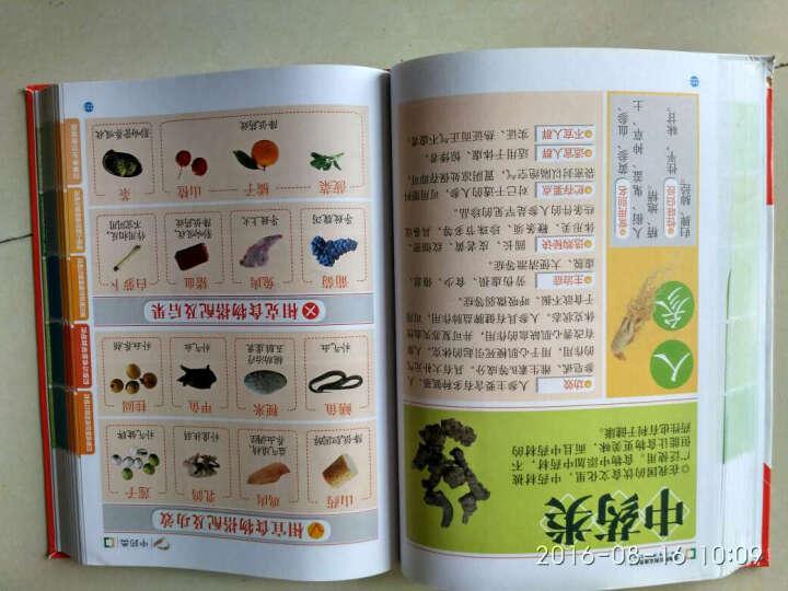 食物相宜相克速查全书(附精美挂图1张) 晒单图
