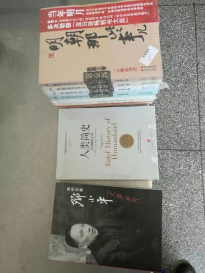 我的父亲邓小平:文革岁月 晒单图