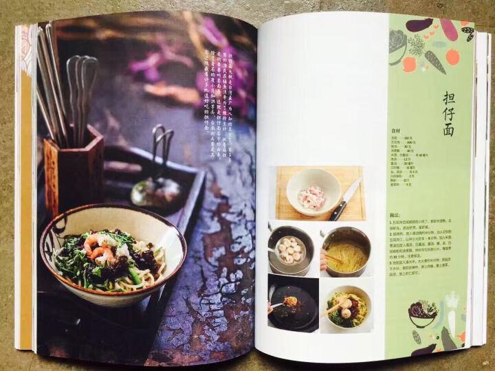 贝太厨房·十二城味 晒单图