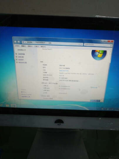 典籍(DIANJI) 官方直营店超薄一体机电脑I5/i7独显可选办公游戏迷你台式电脑整机 21.5英寸/酷睿i7/4G/256G固态 晒单图