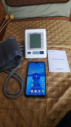 瑞光康泰 maibobo脉搏波电子血压计语音播报家用智能血压测量仪高精准RBP-2100 图片色 晒单图