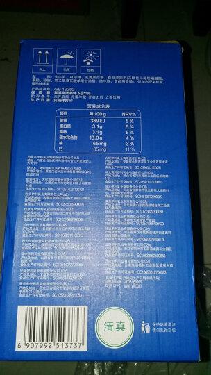 伊利 安慕希希腊风味常温酸奶原味205g*16盒/礼盒装 晒单图