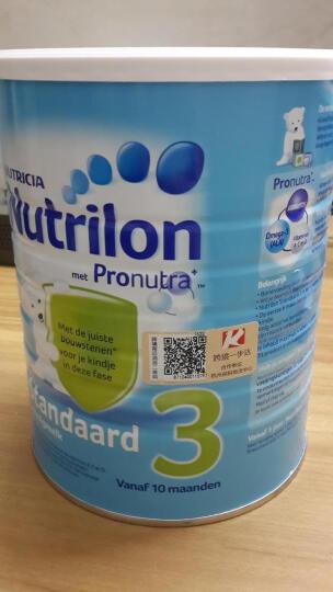 荷兰牛栏Nutrilon【包税】荷兰本土牛栏奶粉原装进口非诺优能Nutrilon 2 3 4 56段 深度水解pepti奶粉-荷兰直邮请按3的倍数下单 晒单图