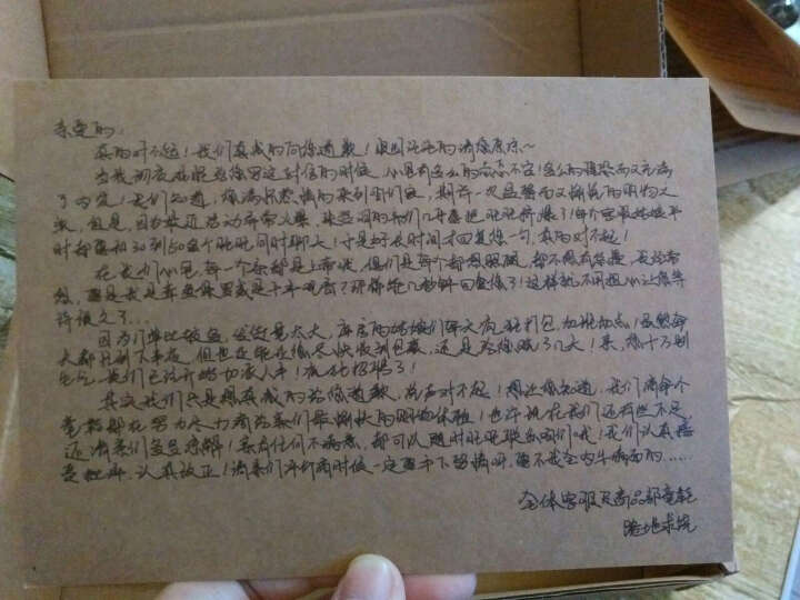 简约可爱方块彩色印泥印油 4x4cm 快干DIY日记相册必备 多色可选 玫红色方盒印泥 晒单图
