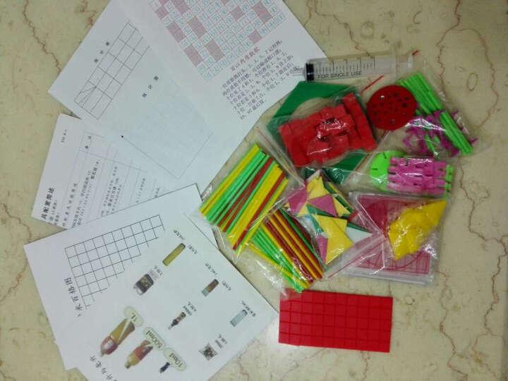 数学教具 小学生1-6年级学具盒小学算术玩具正方体益智蒙氏人教版 小学五年级 第十册 下册 晒单图