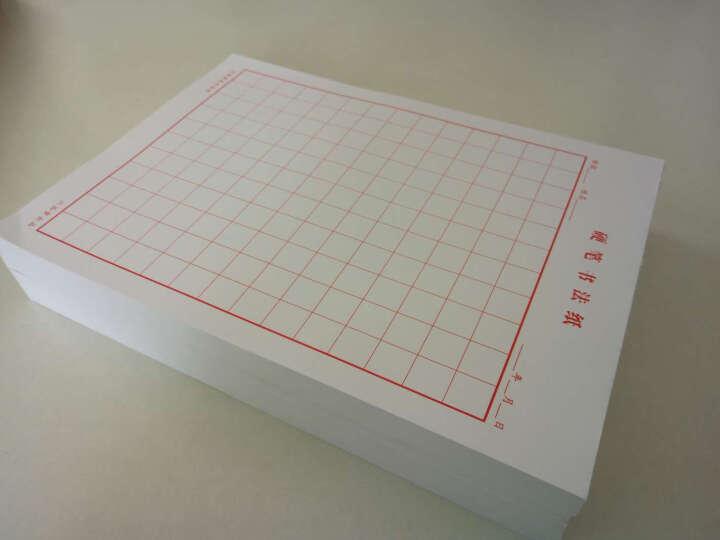 六品堂 硬笔书法比赛作品纸 钢笔练习纸 练字本米字格 小学生田字格
