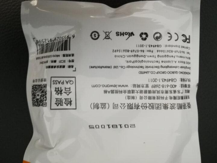 酷波多功能一拖三/三合一手机充电线数据线Type-c安卓苹果iPhoneXS Max/XR/8/7/6s华为P20荣耀9i三星小米8 灰 晒单图